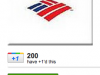 thumbs screen shot 2011 11 10 at 9 18 53 pm SlideShow: The Parody Bank of America Google + Profile in Pictures