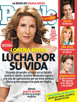 Hispanic Magazines: RIP…???