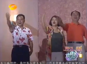 Screen shot 2011 11 10 at 12.22.29 AM 300x221 WorldView Video: Bizarre Chinese Old folks Choir Sings Lady Gagas Bad Romance