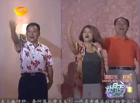Chinese seniors sing Lady Gaga Bad Romance