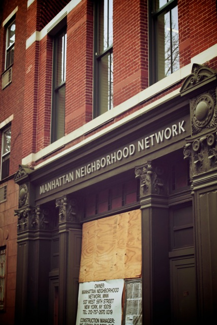 Future home of Manhattan Neighborhood Network. Photo: Alberto Reyes